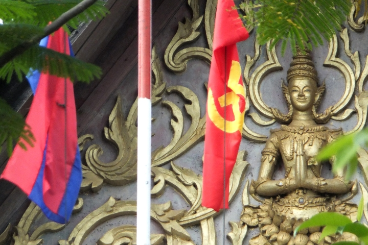 COMMUNIST THEPHANOM